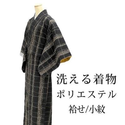 洗える着物  新品 洗える着物 ポリエステル小紋 M寸 新品