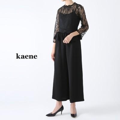**【ネット限定セール30%OFF】kaene〔カエン〕100464フラワーレース切り替えペプラムオールインワン【P2】