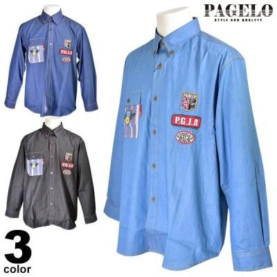 PAGELO パジェロ 長袖ボタンダウンシャツ メンズ 2021春夏 ロゴワッペン 13-1116-07