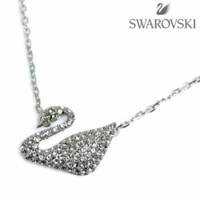 SWAROVSKI スワロフスキー ネックレス アクセサリー SWAROVSKI 5007735 Swan スワン ペンダント シルバー 【激安】 【SALE】