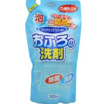 ロケット石鹸  おふろの洗剤 泡タイプ さわやかシトラスの香り つめかえ用 350ml (0811-0107)