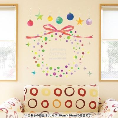 ウォールステッカー 飾り 90×90cm シール式 装飾 おしゃれ 壁紙 はがせる 剥がせる カッティングシート wall sticke  クリスマス リース リボン 013818