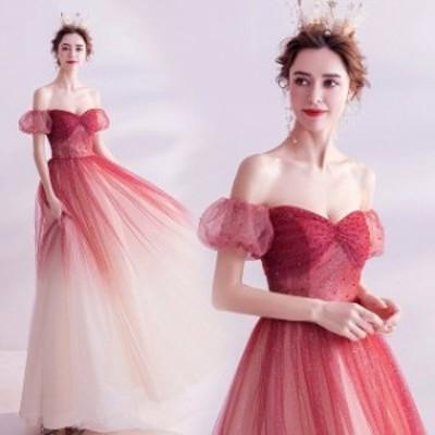 グラデーション 赤 イブニングドレス オフショルダー スパンコール パーティードレス キラキラ 高級感 素敵 二次会 お呼ばれドレス