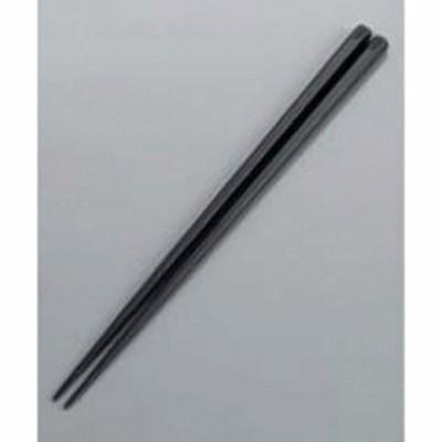【六角箸】曙産業 AKEBONO SANGYOU 抗菌 六角 箸 すべり止め付 22.5cm ブラック キッチン用品