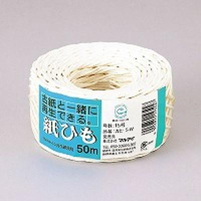 マルアイ 紙ひもNO.5ホワイト カヒ-5W