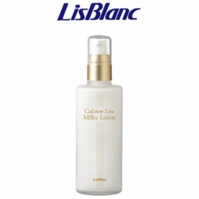 リスブラン 薬用ミルキーローション 120ml リスブラン [ lisblanc / 医薬部外品 / 乳液 / スキンケア ] - 定形外送料無料 -