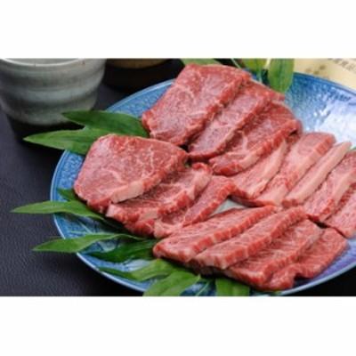 鳥山畜産食品 赤城牛 希少部位ザブトン 肩ロース芯焼肉用