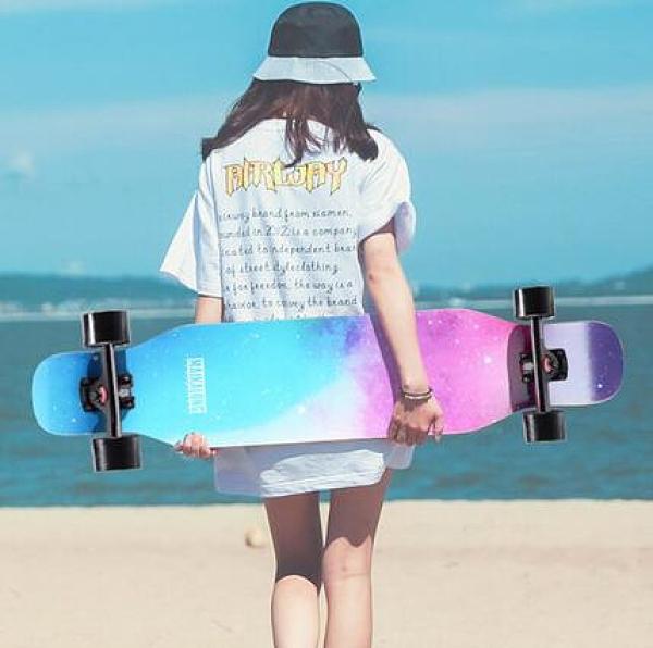 滑板 初學者滑板長板女生男生專業成人刷街舞板青少年四輪滑板車TW【快速出貨八折搶購】