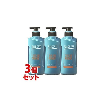 《セット販売》 花王 サクセス 髪ふわっとリンス 本体 (400mL)×3個セット 男性用 メンズリンス