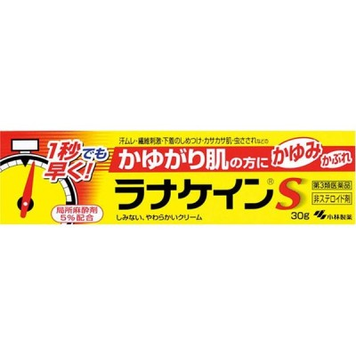 ラナケインS 30g 第3類医薬品