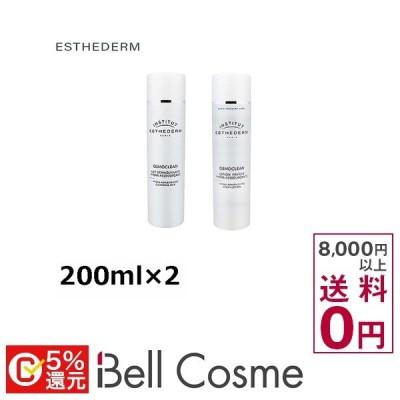 エステダム モイスチャー クレンジングミルク & ローションセット  200ml×2 (スキンケアコフ...