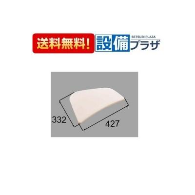 ∞[CCB-4-R/B]INAX/LIXIL 浴室部品 クッション Rタイプ カラー:アイボリー