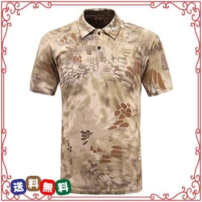 (ガンフリーク) GUN FREAK タクティカル ポロシャツ 半袖 ハニカム 迷彩 サバゲー ミリタリー (M, ハイランダー カ