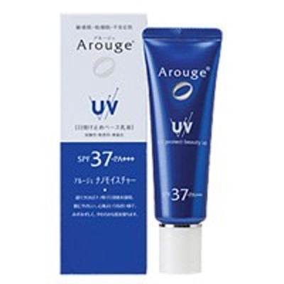 アルージェ アルージェ UVプロテクトビューティーアップ SPF37・PA+++ 25g - 定形外送料無料 -