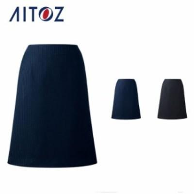 AZ-HCS8011 アイトス Aラインスカート | 作業着 作業服 オフィス ユニフォーム メンズ レディース