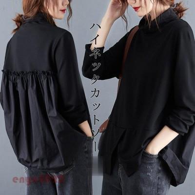 トップス ブラウス レディース tシャツ カットソー 40代 無地 チュニック 大きいサイズ ハイネック 秋 春 体型カバー 長袖 ゆったり フリル アウター 50代