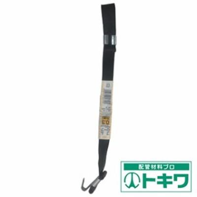 ユタカメイク ゴム チューブロープ(Aカン、コの字) 20mm×0.3m TT-59 ( 3677915 )