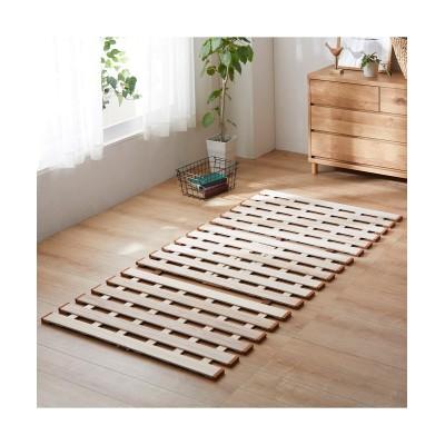薄型軽量桐製すのこベッド(三つ折り式) すのこベッド・畳ベッド, Beds(ニッセン、nissen)