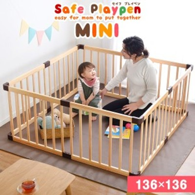 ミニ ベビーサークル 136×136cm 木製 8枚セット ベビー サークル 赤ちゃん ベビーフェンス プレイペン 天然木 木製 8枚 セット 赤ちゃん