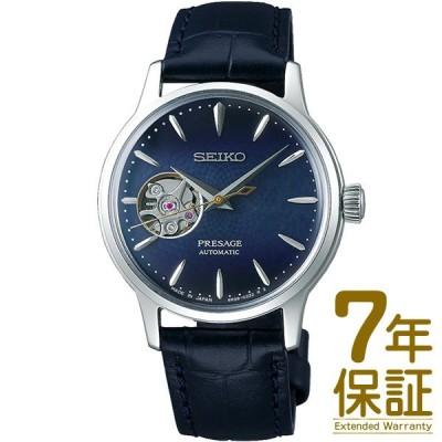【特典付き】【正規品】SEIKO セイコー 腕時計 SRRY035 レディース PRESAGE プレザージュ 自動巻き