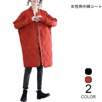 中綿コート レディース 中綿ジャケット キルティング 厚手 コート フリル 女性用 中綿 アウター 防寒 スッキリ オシャレ