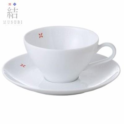 取寄品 ティーカップ&ディッシュ ティ―碗皿 赤MUSUBI MADE IN JAPAN 日本製お祝い ブライダルギフト雑貨通販