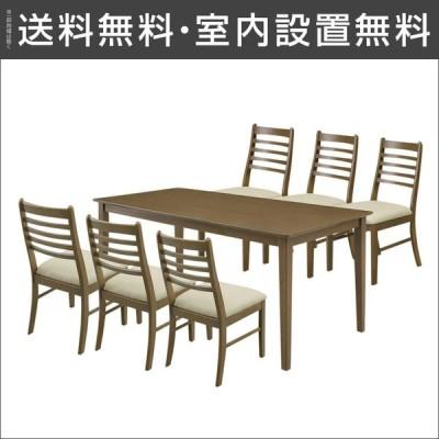 ダイニングテーブルセット 6人掛け シンプル リーズナブル ダイニング 7点セット ジャスト ダークブラウン 幅165cmテーブル モダン 木製 チェア6脚 輸入品