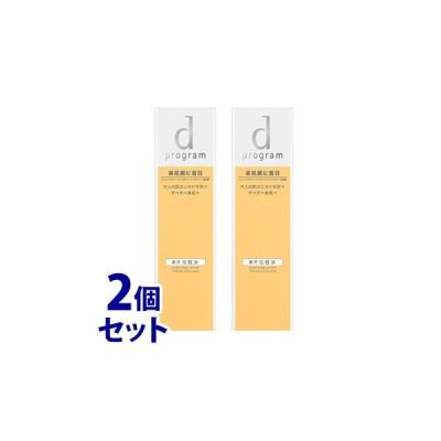 《セット販売》 資生堂 dプログラム アクネケア ローション MB (125mL)×2個セット 本体 化粧水 医薬部外品