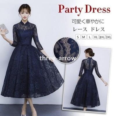 パーティードレス結婚式ドレスウェディングドレスロング丈ドレス二次会パーティドレスお呼ばれ大きいサイズロングドレスレース成人式ドレスmg3083