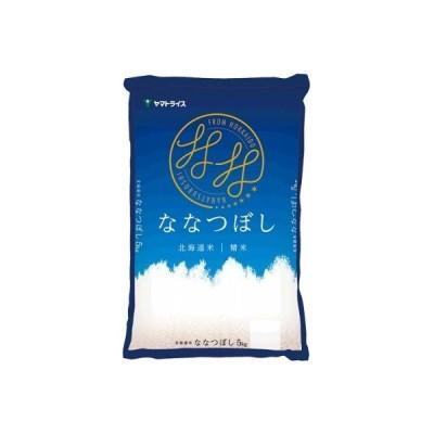 碧南市 ふるさと納税 北海道産ななつぼし 5kg 安心安全なヤマトライス H074-094