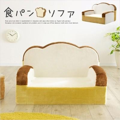 安心の日本製 ソファ ソファー 1人掛けソファ 一人掛けソファー 一人用 食パンソファ