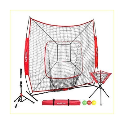 McHom 7' x 7' Baseball & Softball Practice Net Set with Travel Tee, Ball Caddy, 3 Weighted Balls & Strike Zone for Hitting, Pitching, Battin
