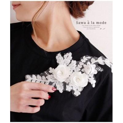 【サワアラモード】 立体的な花刺繍レース付き半袖Tシャツ レディース ブラック F Sawa a la mode