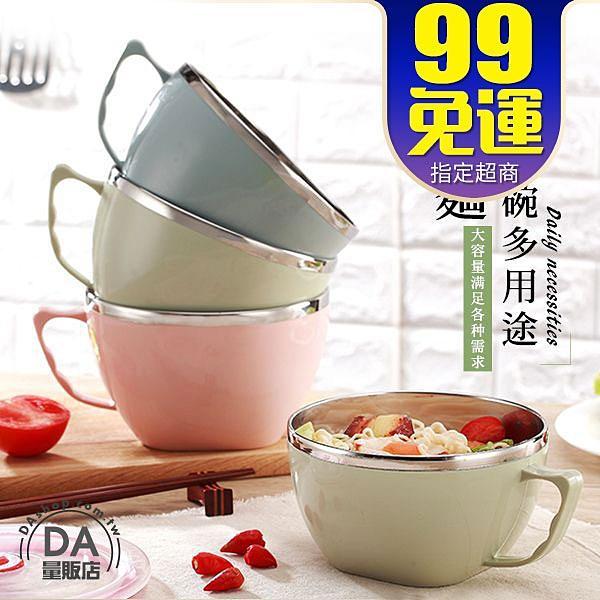 泡麵碗 泡麵杯 保鮮碗 隔熱碗 不鏽鋼碗 湯碗 飯碗 便當盒 保鮮盒 餐具 雙層 防燙 304不鏽鋼 密封