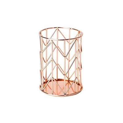 (Pencil Cup, Copper) - U Brands Pencil Cup, Wire Metal, Copper