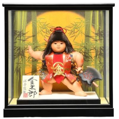 【五月人形】【ご進物ケース】8号 金太郎 祥秀監修【武者人形】【端午の節句】
