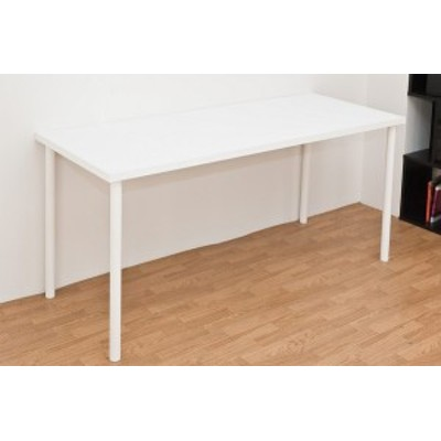 フリーテーブル TY-1560 ホワイト(WH) 作業台 PCデスク 書斎テーブル 【150×60cmハイタイプ】天板厚:3? デスク/机