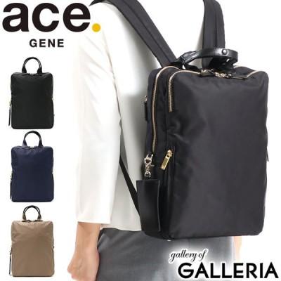 最大19%獲得 エコバッグプレゼント 5年保証 エースジーン ビジネスバッグ ace.GENE リュック SLIFEMME スリファム A4 小さめ 通勤 薄型 レディース ace 10581