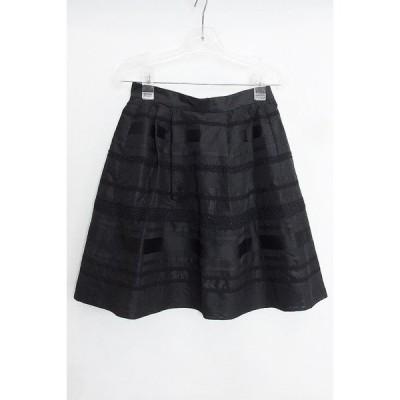 BALLSEY ボールジー  フレアスカート  38 ブラック