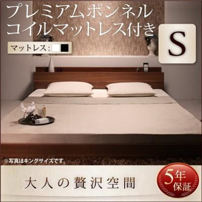 ベッド シングルベッド フロアベッド ローベッド 棚 コンセント モナンジェ プレミアム ボンネルコイルマットレス シングル