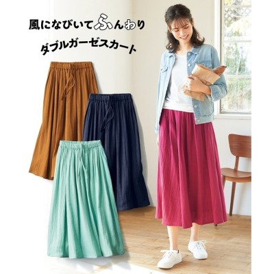 SMILELAND スカート 大きいサイズ  綿100%Wガーゼロングスカート レディース 30代 40代 50代 春 夏 ラージ 大きなサイズ 女性 ブルー LL レディース