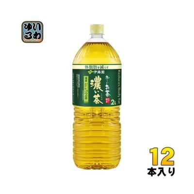 伊藤園 お〜いお茶 濃い茶 2L ペットボトル 12本 (6本入×2 まとめ買い)〔お茶〕