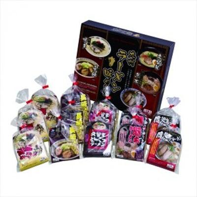 九州ラーメン味めぐり 12食 KK-30 ▼九州でもいろんな味が楽しめます