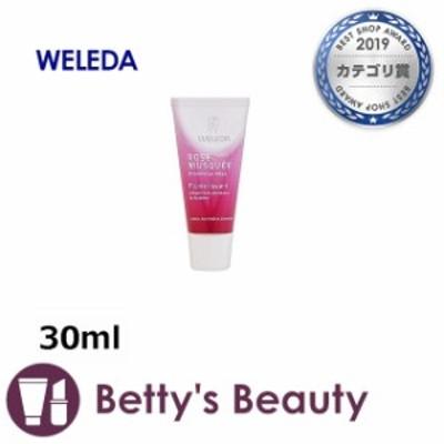 ヴェレダ ワイルドローズ モイスチャークリーム  30ml【P】デイクリーム WELEDA