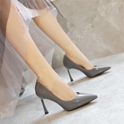 エナメル パンプス 痛くない 疲れない ヒール レディース レッド 卒業式 卒園式 入学式 入園式 結婚式 通勤 フォーマル オフィスカジュアル 黒  靴 シューズ