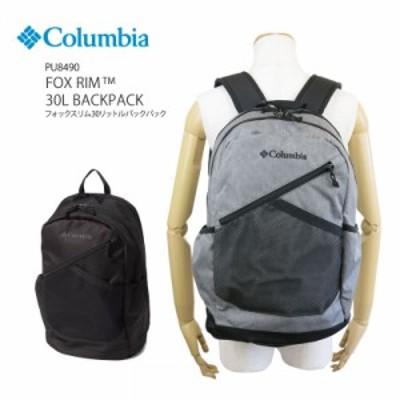 [2021春夏新作][10%OFF!] コロンビア リュック COLUMBIA PU8490 FOX RIM 30L BACKPACK フォックスリム 30リットル バックパック