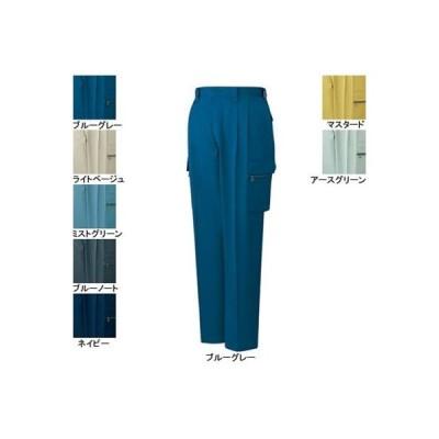 作業服 作業着 秋冬用 ズボン 自重堂 42002 ツータックカーゴパンツ 76・ブルーグレー015