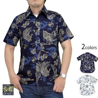コットン半袖シャツ「鶴亀」 衣櫻 SA1337 和柄 和風 日本製 国産 総柄 made in japan