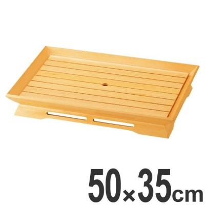 盛器 木製 清華長角盛器 皿 食器 刺身 お造り 食器 盛り皿 ( お皿 大漁盛り 器 うつわ 和食器 舟盛り 盛る 魚 )