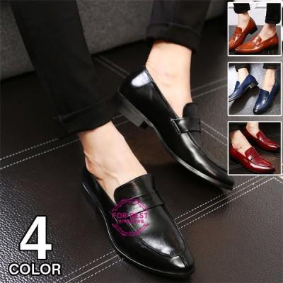 ビジネスシューズ メンズ ローファー オペラシューズ シューズ レザーシューズ ビジネス 革靴 歩きやすい 疲れない 紳士靴